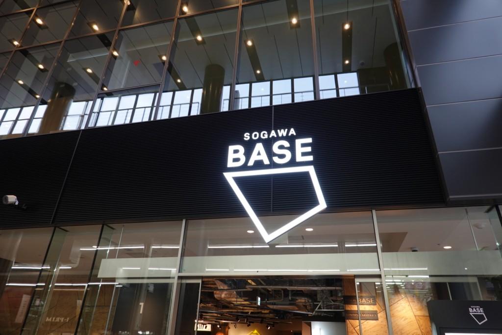 富山総曲輪にできた新名所「SOGAWA BASE」