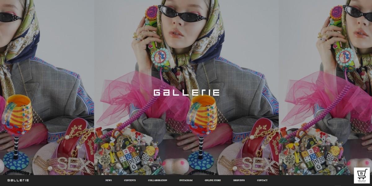 京都|gallerie(ギャレリー)様 / HPホームページリニューアル